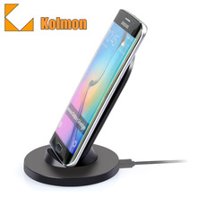 Universal Fantasy OEM Mobile Smartphone Phone Fast QI Wireless Battery Charger Stand For Galaxy s8