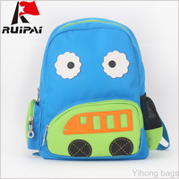 Ruipai school bag kids