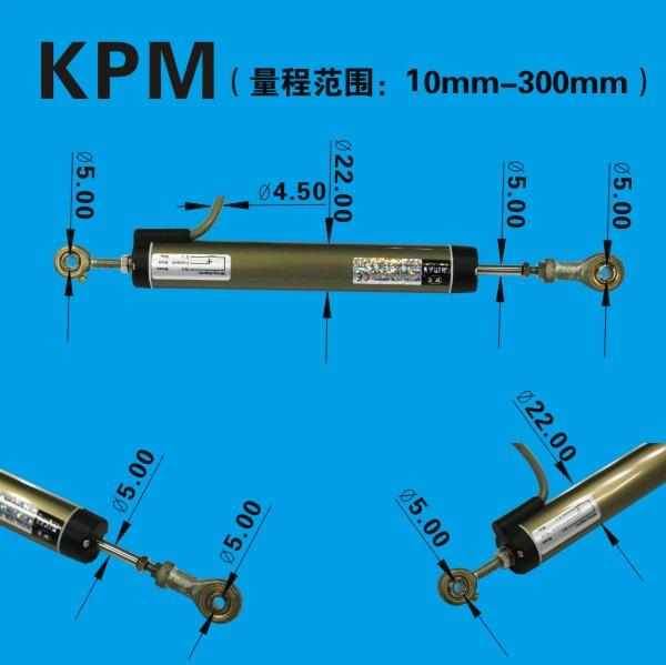 Miran KPM 15mm to 300mm Linear Position Travel Sensor with Rod End Joint
