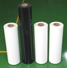 SP-EPE-300 polarized sheet color laminating film