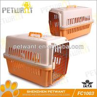 petwant cat box FC-1003 global pet products dog carrier