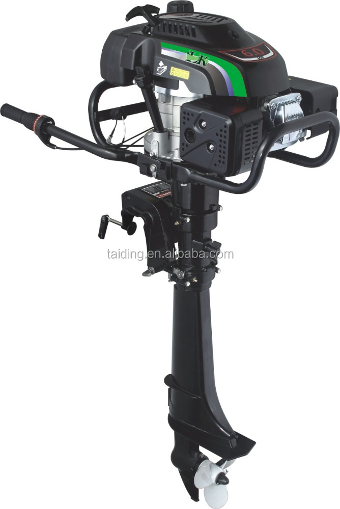 Sail Engine 5hp 4 Stroke Motors Buy Outboard Motor