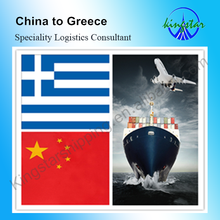 E-cigarette Greece UPS/DHL/TNT.etc special rates to Greece