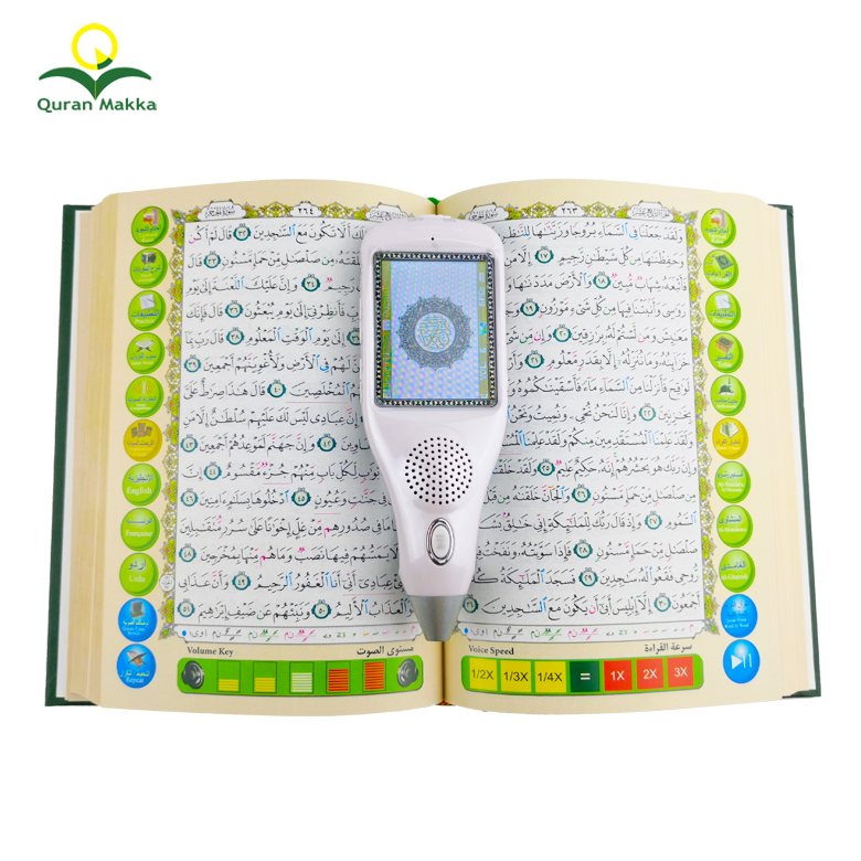 Factory Sale Holy Digital Quran Read Pen LCD Display Screen Koran Pen Reader Coran Talking Reading Gift For Adults Kids Learning