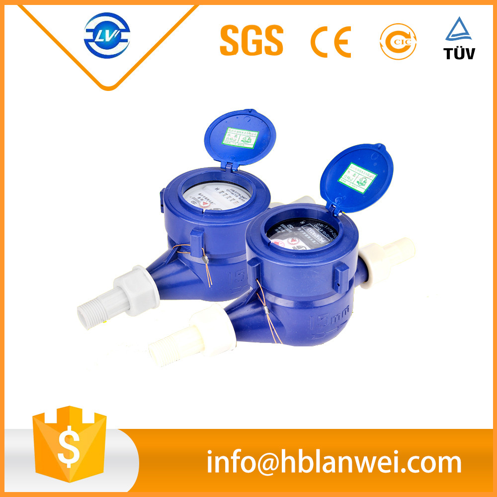 Alibaba hot sales high quality lowes water meter box made in china