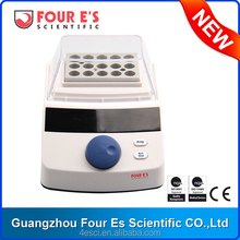 Newly-launched Laboratory LED Mini Dry Bath Incubator