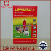 Veterinary nematode infections wormer medicine 10% levamisole hcl oral solution for pigs sheep goats