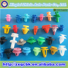 Car Plastic and Metal Hardware Clips Car Door Panel Clips White and Black Auto Plastic Clips Fasteners