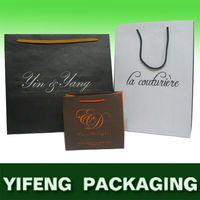 high grade hot sell customed pants paper packaging bag with santic handle gifts bags