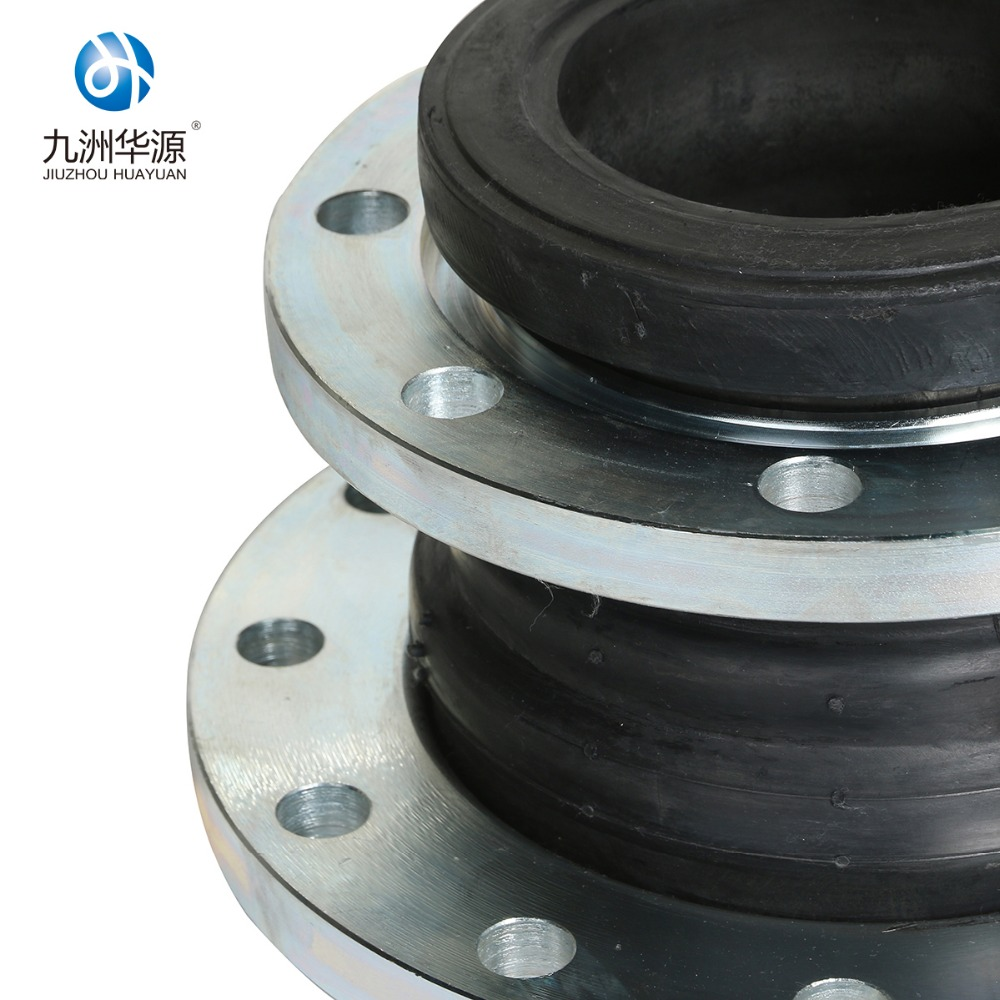 Corrosion resistance stainless steel flange flexible reduced rubber expansion joint
