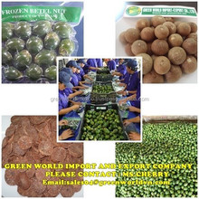 THE MOST COMPETITIVE PRICE OF BETEL NUT!!!!!!!!!!!!!!!