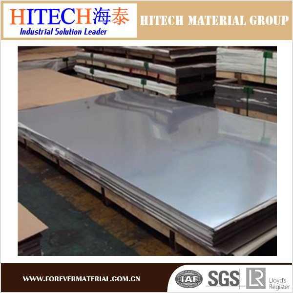 speical steel inconel 718 steel sheet price