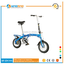 China supplier Motorized children bicycle / lightweight kids bikes / alibaba express bike