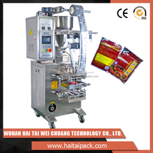 HT-60CF price pouch packing machine in india for food, chemical, pharmaceutical