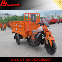 tuk tuk /tricycle design/cargo tricycle for sale