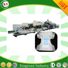 Baby Diaper baby nappy manufacturing Machine