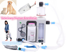 CE approved portable veterinary instruments veterinary anestesia machine for Animal