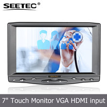 Small 7 inch lcd display HDMI VGA AV input car tv monitor for entertainment