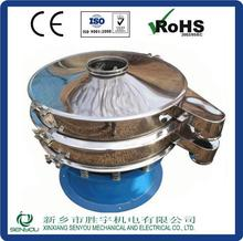 Standard round sieve vibration screener for coca seeds