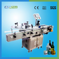 Discount KENO-L108 coffee bag labeling machine