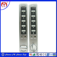 China Supplier High Quality Vertical Keyless Electric Cabinet Locker Lock JN1301