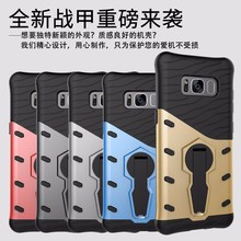 direct buy china Mobile Phone Shell Holster Combo Rugged Case for Samsung Galaxy S8
