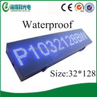 Alibaba express Blue color P10 Wholesale Mexico Led display