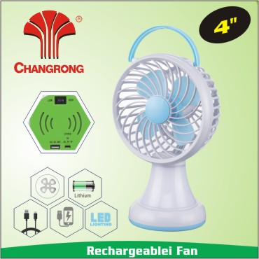 2016 new plastic battery operated mini toy fan
