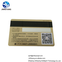 PVC 125KHZ identity protection for access control card