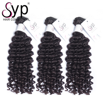 Milky Way Easy Waves Hair Weave Products Extensions For White Women