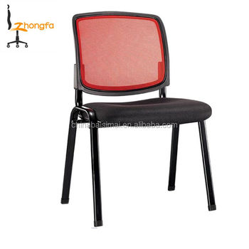 S15# Simple design mesh stackable metal frame chair conference chair with no wheels