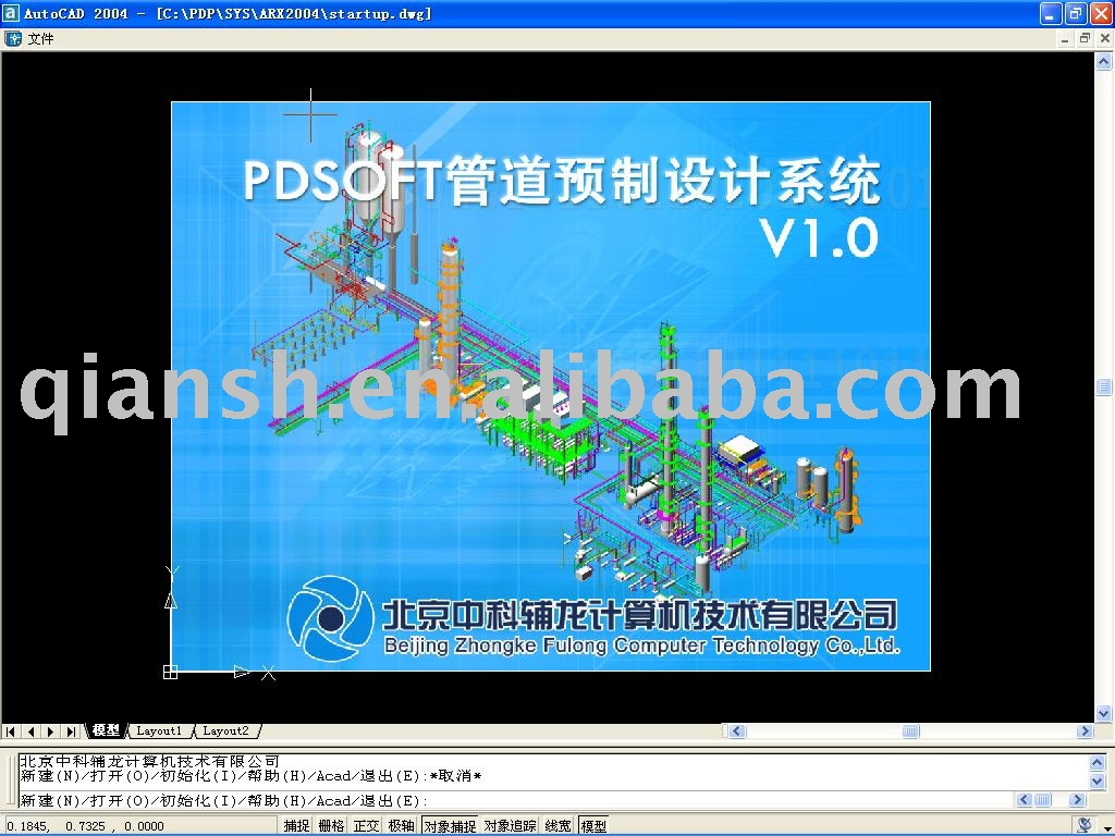 PDS OR PDMS PIPE DETAIL DESIGN SOFTWARE;PIPE DESIGN VALIDATION;PLANT DESIGN SOFTWARE SYSTEM;PIPE PROCESS DESIGN/ENGINEER