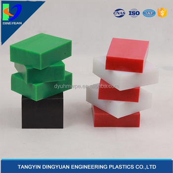Free sample providing various UHMW PE 1000 products by manufacturer Tangyin Dingyuan