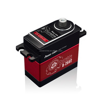 Power HD Digital Servo D-25V2 Metal Gear for RC Helicopter