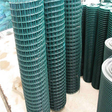 low in price cheap wire mesh fence for boundary wall