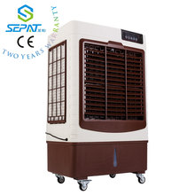 Wholesale low noise mute motor electric control energy saving small home application floor standing air cooler room fan