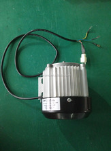 factory price electric tricycle 24v 350w brushless dc motor without gear box