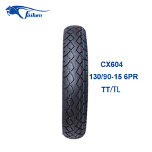 Cheap Wholesale Tires China Motorcycle Tyre 130/90-15