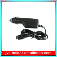 Car Charger for Nintendo DS Game Boy Advance