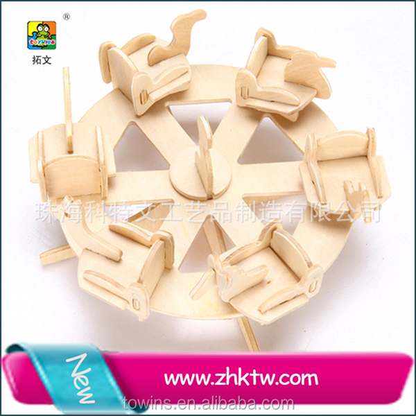 New High Quality Happy Spin 3D Wooden Puzzle educational toy promotional gift