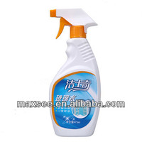 JustClean Nano Glass Cleaner