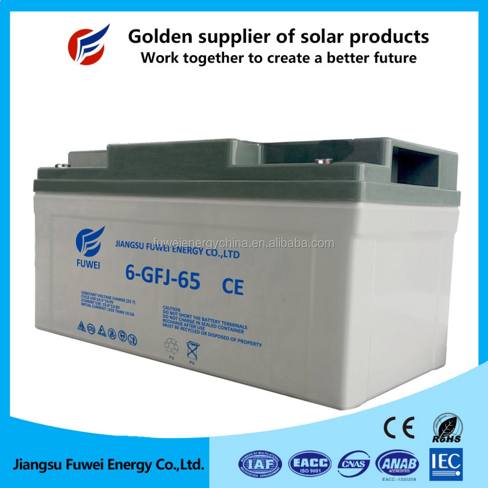 Rechargeable UPS battery 12V 65Ah storage battery with CE certification