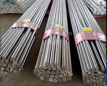 steel ingot price, price standard square bar, steel raw materials