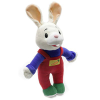 2014 Hot Sale Harry the Bunny Plush Rabbit Toy
