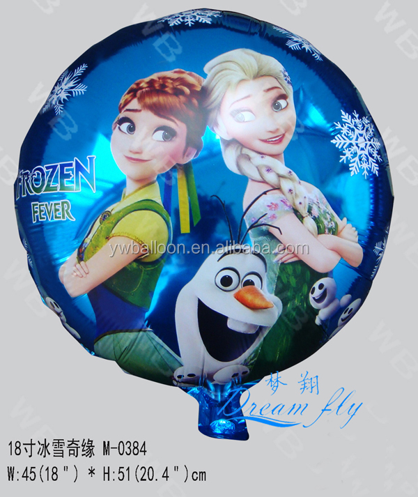 customs helium balloon