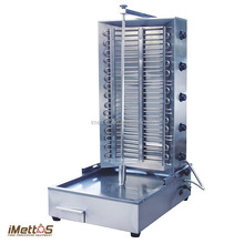 2016 iMettos High Heating Efficiency Equipment PG-4 doner kebab meat for sale
