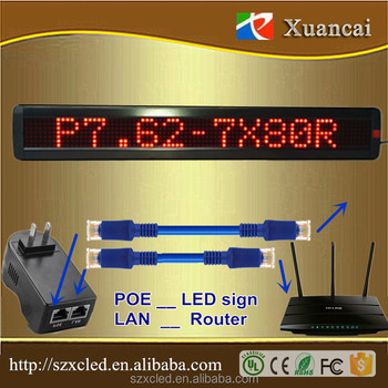 65.2x9.7x3.4cm 24V PSE power supply TCP/IP module P7.62-7x80RG colorful POE network LED DISPLAYs