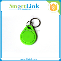 rfid 13.56Mhz Ultralight C chip key fob/keychain for access control management