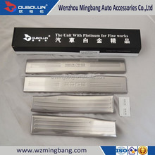 Outer and Inner Stainless Steel Door Sill Scuff plate for Ford Edge 2012