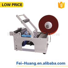 Round bottle applicator labeling cutting machine for wholesale